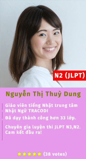 giao-vien-tieng-nhat-nguyen-thi-thuy-dung