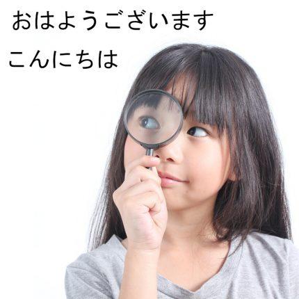 japan-tutor-7